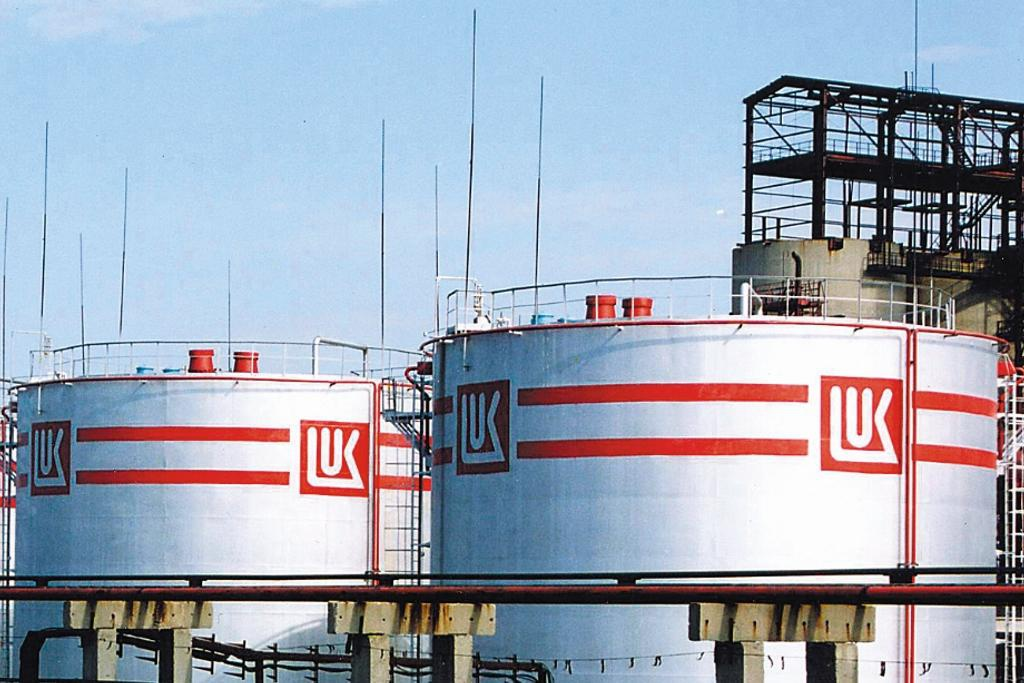 lukoil trade strategy at a privatized exporter Business development manager at lukoil location singapore industry banking current: lukoil previous: ptpertamina (persero), anz, hsbc bank middle east ltd.
